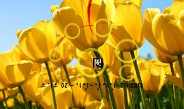 프기프 02 -기말-장시진-21318058