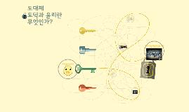 20140804 미술교육과 김순진