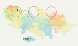 ONGS -