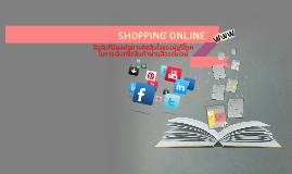 ปัจจัยที่มีผลต่อพฤติกรรมการเลือกซื้อสินค้าผ่านอินเทอร์เน็ต ณ