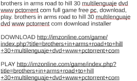 brothers in arms road to hill 30 multilenguaje dvd www pctor