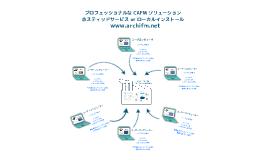 archifm.net Architecture JPN