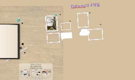 Copy of Digital Scrapbook by 화연 김