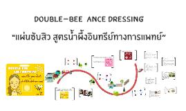นำ้ผึ้งอินทรีย์ทางการแพทย์