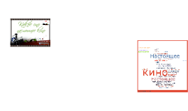 Copy of http://www.tagxedo.com/app.html