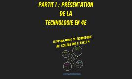 2017_Réunion1_4e_La technologie au cycle 4