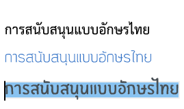 Copy of Thai font support