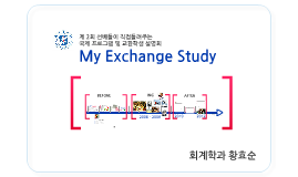 2nd story of KABS KMU Exchange program