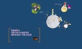 Copy of 9월 11일 컴디