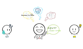 Copy of 교공누리 소개