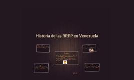 Historia de las RRPP en Venezuela