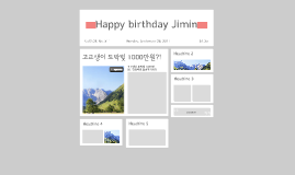 Happy birthday Jimin