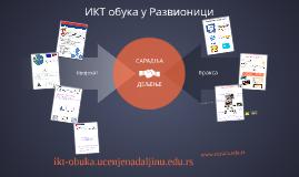 IKT 40