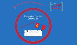 Mongolian Cyrillic Alphabet