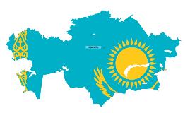 Применение МСФО в Республике Казахстанctive