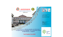 Copy of Казахский национальный