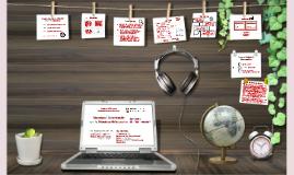 Presentación 'Recerca i Innovació en la Pràctica Educativa'