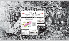 만주에서 벌인 무장투쟁