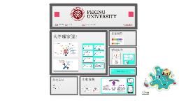 Copy of Welcome to Peking University