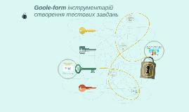 Google-form інструментарій створення тестових завдань