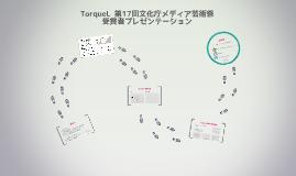 TorqueL presentation at jmaf17
