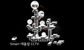 복사본 - 개인용 대용량 CCTV