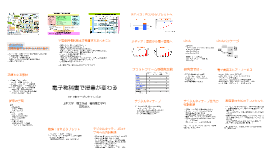 eText-OC2012