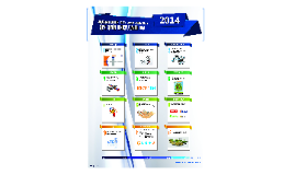 ITPTA 2014 Plan