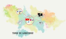 Tipos de logotipos