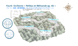 2017: Sicilienne ~ Pelléas et Mélisande op. 46 ~ 総合ソルフェージュ