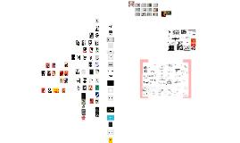 Art Graphique et Typographie