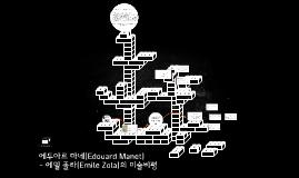 회화전공 20122406 홍도연