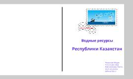 Copy of ВВВод