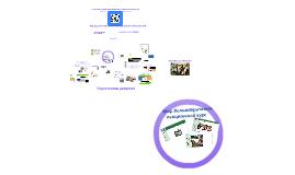 День открытых дверей: Работа кафедры лингвистики и информационных технологий: итоги и перспективы