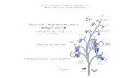 Copy of Засгийн газрын худалдан авах ажиллагааны ил тод байдлын шинжилгээ