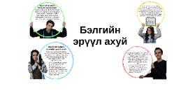 Copy of simbologia olimpica