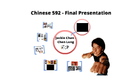 Chinese Final Presentation