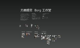 Borg Workshop 2014