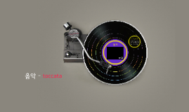 음악 - toccata