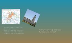 Астрахань - город моей судьбы