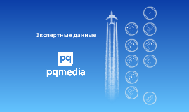 PQ Media