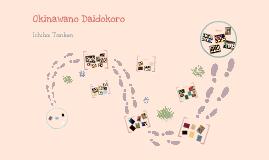 沖縄の台所 市場探検