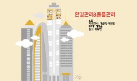 Copy of Organigrama de la empresa