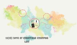 12(13) DAYS OF CHRISTMAS SHOPPING LIST
