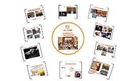 Milano, 18/6/2014 - Presentazione FdR