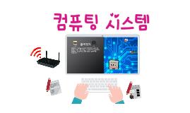 10228 홍종현 수정본
