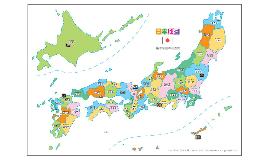 일본지역사투리