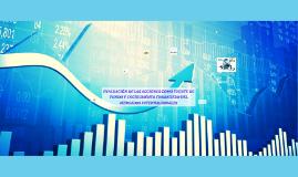 Instrumentos del mercado financiero internacional