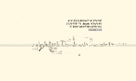 DREAMS HEBREW (full)