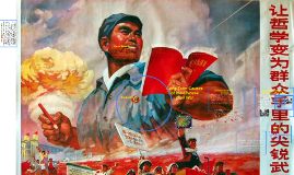 Long Term Causes of the Chinese Civil War